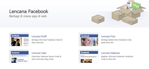 Как создать блок на фейсбук